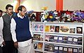 M. Venkaiah Naidu visiting the book exhibition, during the 'Bharat Parv', organised by the Government of India as part of the Independence Day celebrations from 12th to 18th August, 2016, at Rajpath Lawns, India Gate.jpg