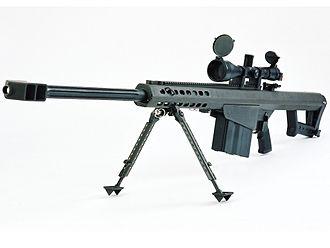 Force One (Mumbai Police) - The M107