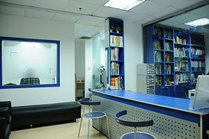 shanghai meizhi mandarin school information desk