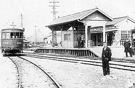 MT-Daijuji Station 1937.JPG
