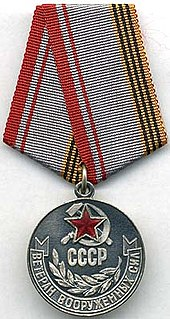 "Medal ""Veteran of the Armed Forces of the USSR"" award"