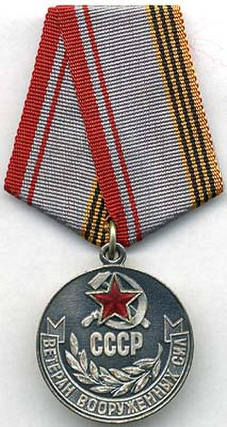 "Medal ""Veteran of the Armed Forces of the USSR"" - Medal ""Veteran of the Armed Forces of the USSR"" (obverse)"