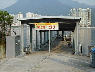 Ma Liu Shui - Ma Liu Shui ferry pier in 2009.