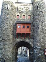 החומה העתיקה הראשונה - שער הגיהנום