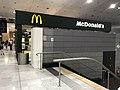 MacDonald's à l'aéroport Charles-de-Gaulle.JPG