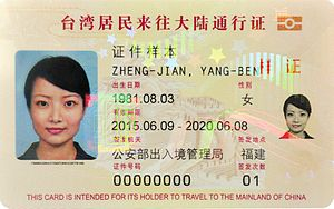 One-China policy - Special ID card issued by PRC, to ROC citizen who wants to enter Mainland China.