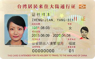 Political status of Taiwan - A Mainland Travel Permit for Taiwan Residents (Taiwan Compatriot Permit). This permit is issued by the PRC as a travel document for most ROC nationals to travel to the mainland of China. The PRC refuses to accept Taiwan passports as a travel document.