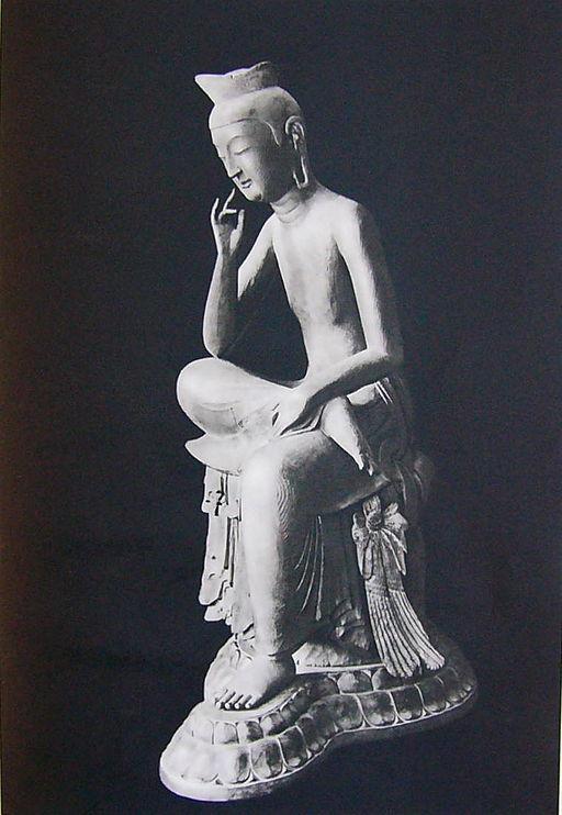Maitreya Koryuji