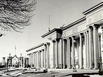 Islamic Principlism in Iran - The Iranian parliament building as it appeared in the winter of 1956.