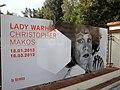 Makos Málaga.jpg