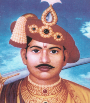 Male Rao Holkar - Image: Male Rao Holkar