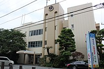 Manazuru Town Hall.JPG