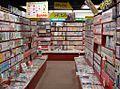 MangaStoreJapan.jpg