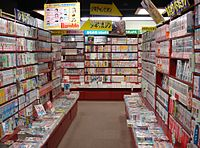 Loja de mang� no Jap�o.