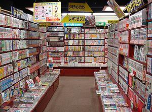 Manga - A manga store in Japan