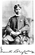 Manmatha Nath Ray Chowdhury