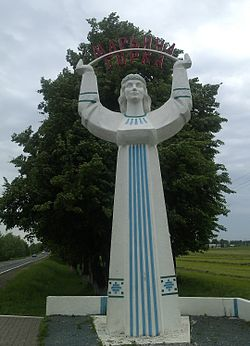 Monument of Maria - symbol of Mar`ina Horka