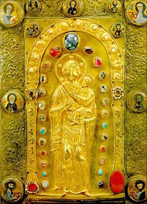 Culture of Georgia (country) - The Icon from Martvili (10th century)