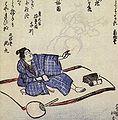 Masasumi Makura-gaeshi.jpg