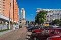Maskima Tanka street (Minsk).jpg
