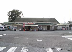 Matsuda Station - Image: Matsuda Stkita