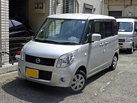 Mazda FLAIR WAGON IS Limited (MM21S) front.JPG