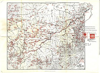 Simla Accord (1914) - Image: Mc Mahon Line Simla Accord Treaty 1914 Map 1
