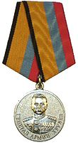Medal of General Khrulev MoD RF.jpg