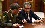 Meeting on investigation into the crash of a Russian airliner over Sinai (Kremlin, Moscow, 2015-11-17) 08.jpg