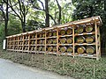Meiji Shrine - DSC04948.JPG