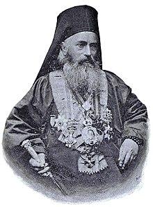 Imagini pentru Melchisedec Ştefănescu, episcop photos