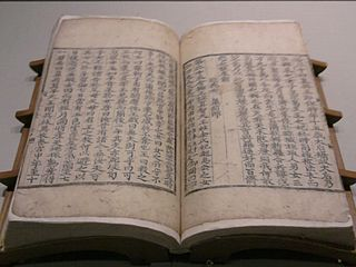 collection of legends, folktales and historical accounts relating to Goguryeo, Baekje, Silla and other ancient Korean states, compiled by Iryeon
