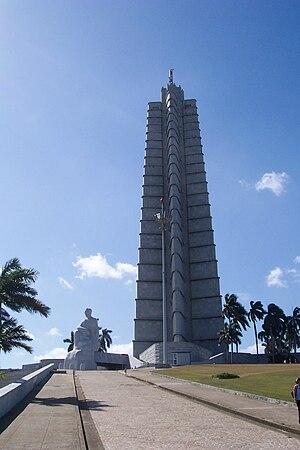 José Martí Memorial - Image: Memorial José Martí