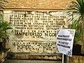 Memorial plaque Jan Pieterszoon Coen.jpg