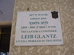 Memorial plaque to Leib Glantz in Tel Aviv.JPG