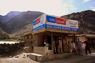 General store -  General Store on the road to Kalash valleys, Chitral, Pakistan.