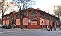 Mercado de Vallehermoso - Madrid (cropped).jpg