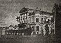Meshkov's House (Perm).jpg