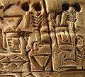 Met (2) - Administrative tablet, Jamdat Nasr, Uruk III style - 3100–2900 B.C (détail).jpg