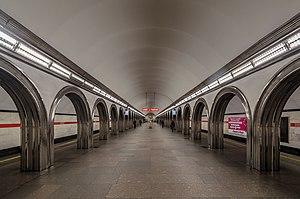 Akademicheskaya (Saint Petersburg Metro) - Station Hall