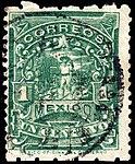 Mexico 1896-97 1c perf 6x12 Sc257b used.jpg