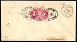 Mexico 1938-04-04 registered cover reverse.jpg