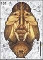 Miarus ajugae (10.3897-zookeys.808.28172) Figure 101.jpg