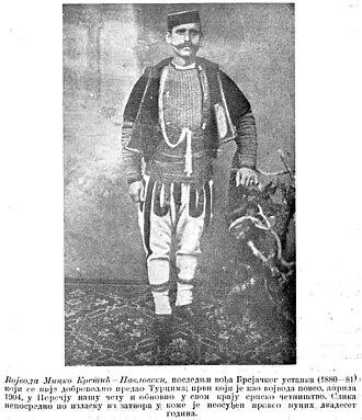 Micko Krstić - Micko in traditional attire.