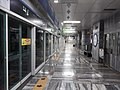 Minam station platform 20180427 212647.jpg