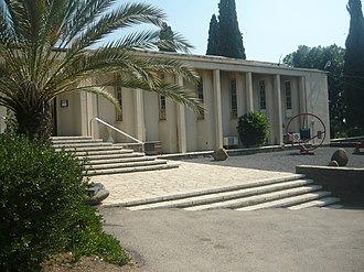Ein Harod (Meuhad) - Mishkan LeOmanut art museum