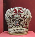 Mitra (Russia, 19th c., Kremlin museum) by shakko 01.jpg
