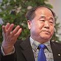 Mo Yan 16 2012.jpg