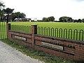 Moddershall Cricket Club - geograph.org.uk - 517155.jpg