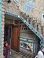 Moghadam Museum 40.jpg